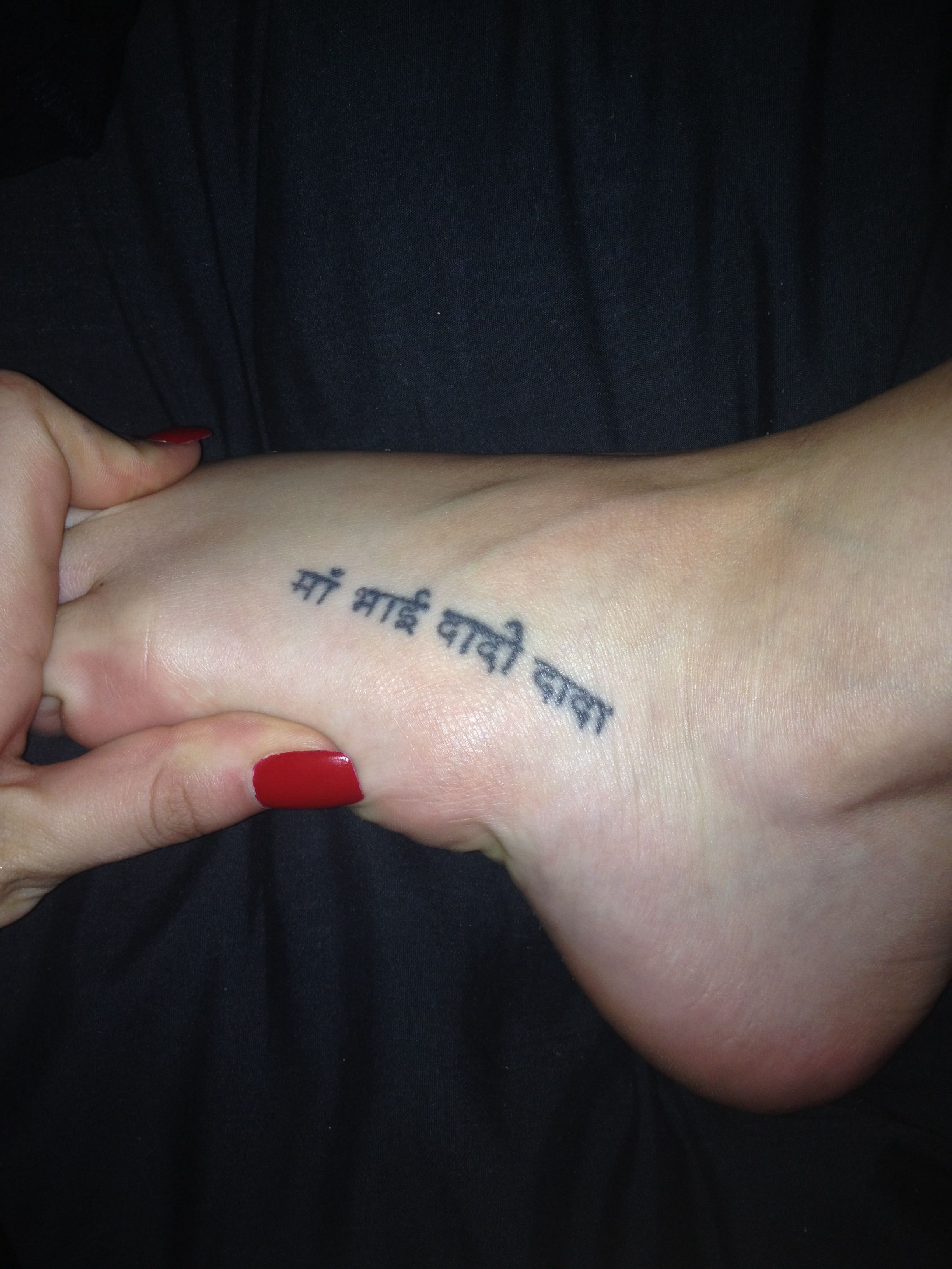 Grandad Tattoo Quotes