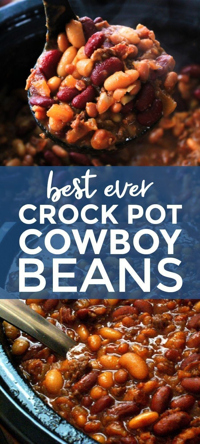 Pot Cowboy are a hearty and filling side dish made with a pound a beef, a pound of bacon, and three