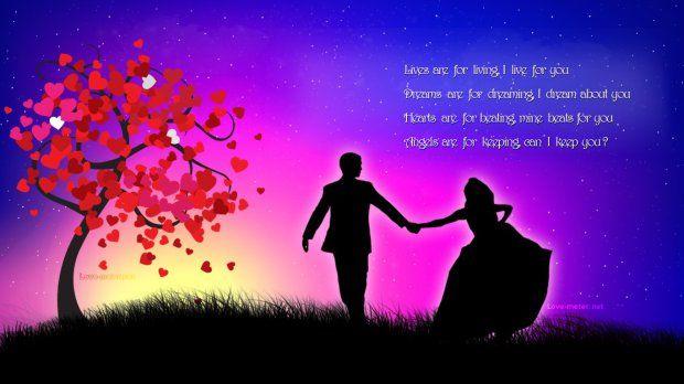 30 Beautiful Romantic Hd Love Couples Wallpapers 2018 Beautiful
