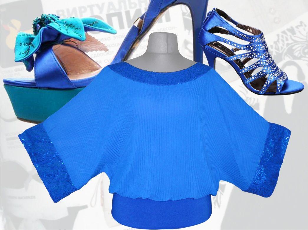 3943771b97d 33  Нарядная блузка для полных женщин из гофрированного синего шифона с  широкими манжетами из пайетки