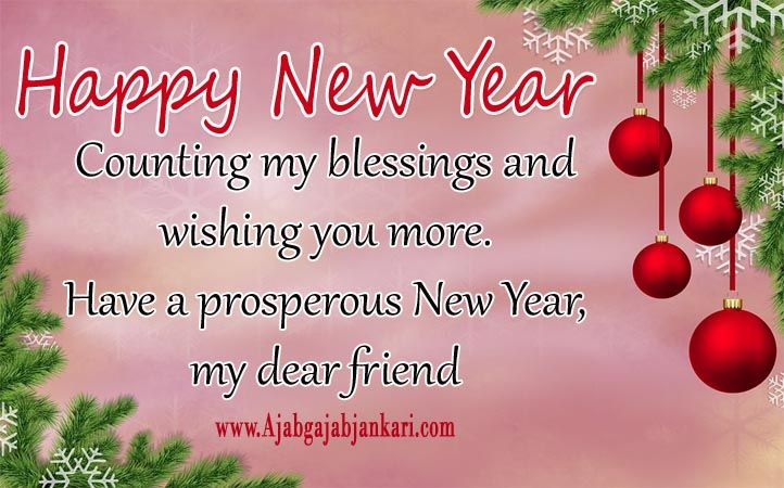 Happy new year 2018 wishes in english happy new year 2018 messages happy new year 2018 wishes in english happy new year 2018 messages with free images and the best happy new year greetings funny and love happy ne m4hsunfo