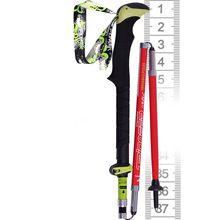 Outdoor Camping Ultralight Short Trekking Hiking Folding Stick Carbon Fiber 37-135cm Alpenstock Climbing Skiing Trekking Pole