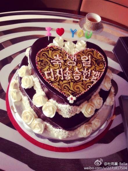SSH 38th Birthday Cake