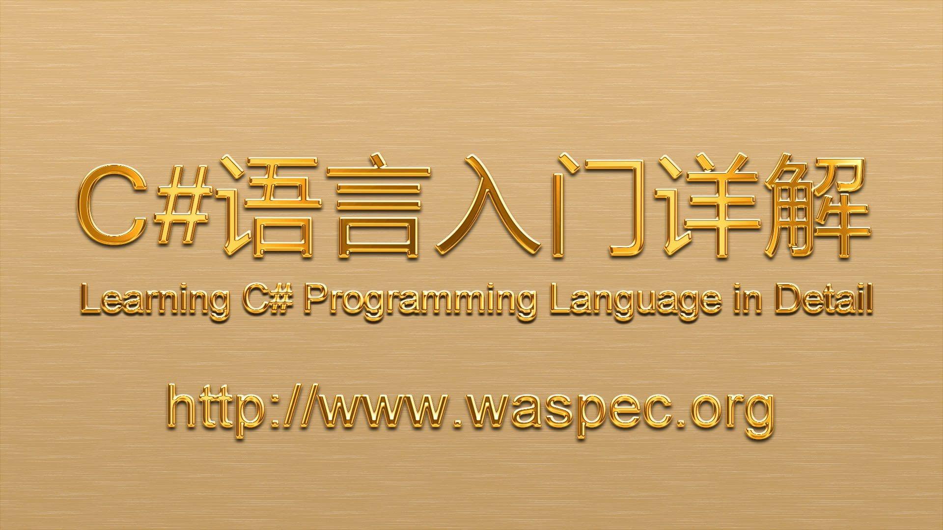 Timothy Liu課程 Programming Languages C Programming Language