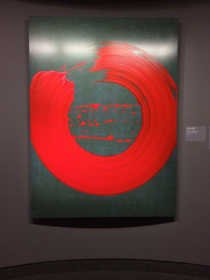 """Fabienne Verdier Cercle-Ascèse bleue, 2012 Exposition permanente de la Pinacothèque de Paris.  Fabienne Verdier est une artiste calligraphe exceptionnelle.  Lire son livre """" Passagère du silence"""" qui raconte son parcours en Chine afin d'apprendre l'art traditionnel de la calligraphie chinoise. Superbe!!!"""