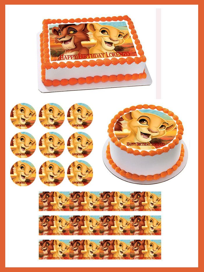 """LION KING KINGS OWN PHOTO 7.5/"""" ROUND EDIBLE BIRTHDAY CAKE TOPPER CUPCAKE TOPPERS"""
