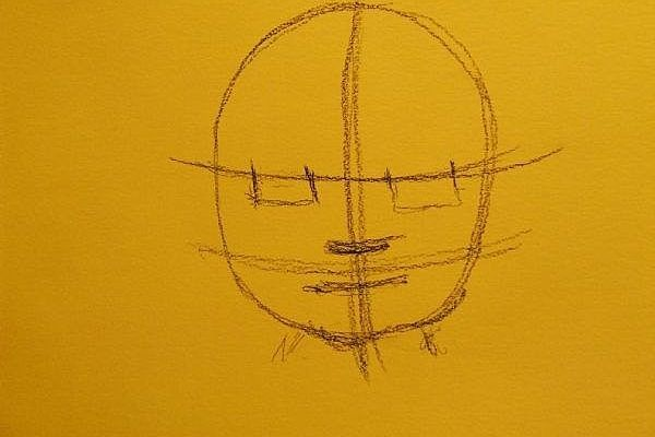 Line Drawing Of Child S Face : How to draw a child s face children and portraits