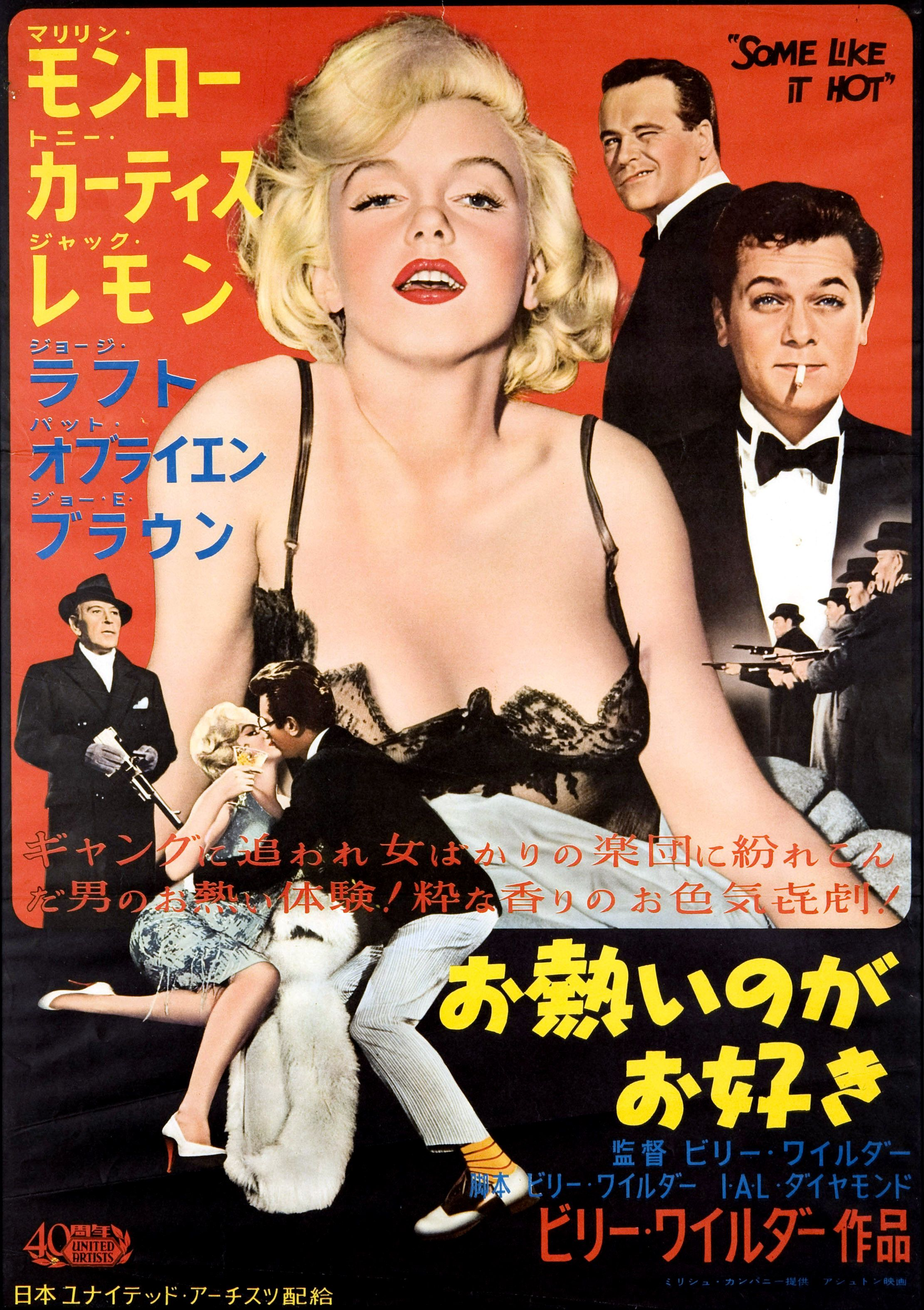 Marilyn Monroe Diamond Poster 24x36 Framed Poster