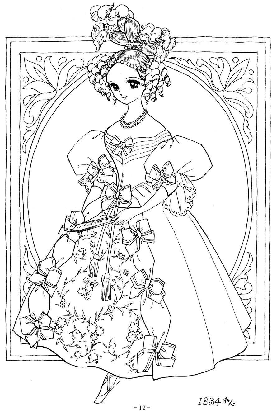 photo Princess-World-16.jpg