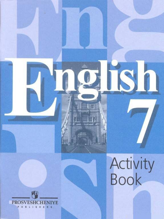 Скачать готовые домашние задания по английскому языку для класса