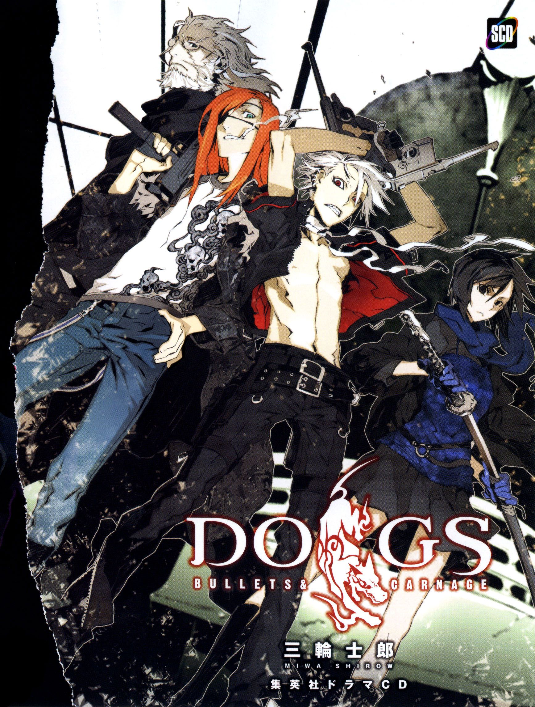 DOGS Bullets and Carnage Manga DOGS Stray Dogs Howling