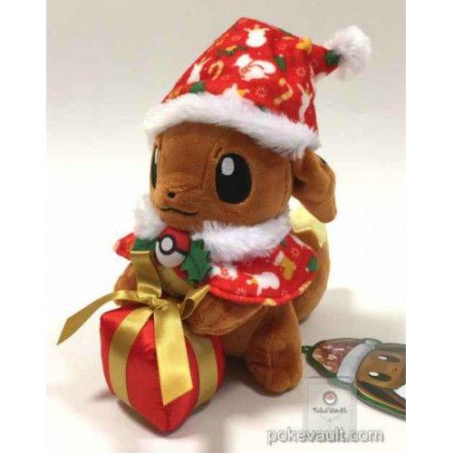 Pokemon Center 2016 Christmas Campaign Eevee Plush Toy | Christmas ...