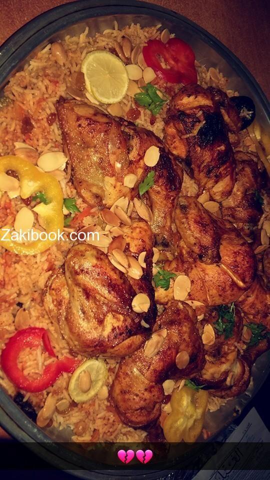 كبسة الدجاج مع أسرار الكبسة السعودية على أصولها  أطباق دجاج وطيور أطباق رئيسية