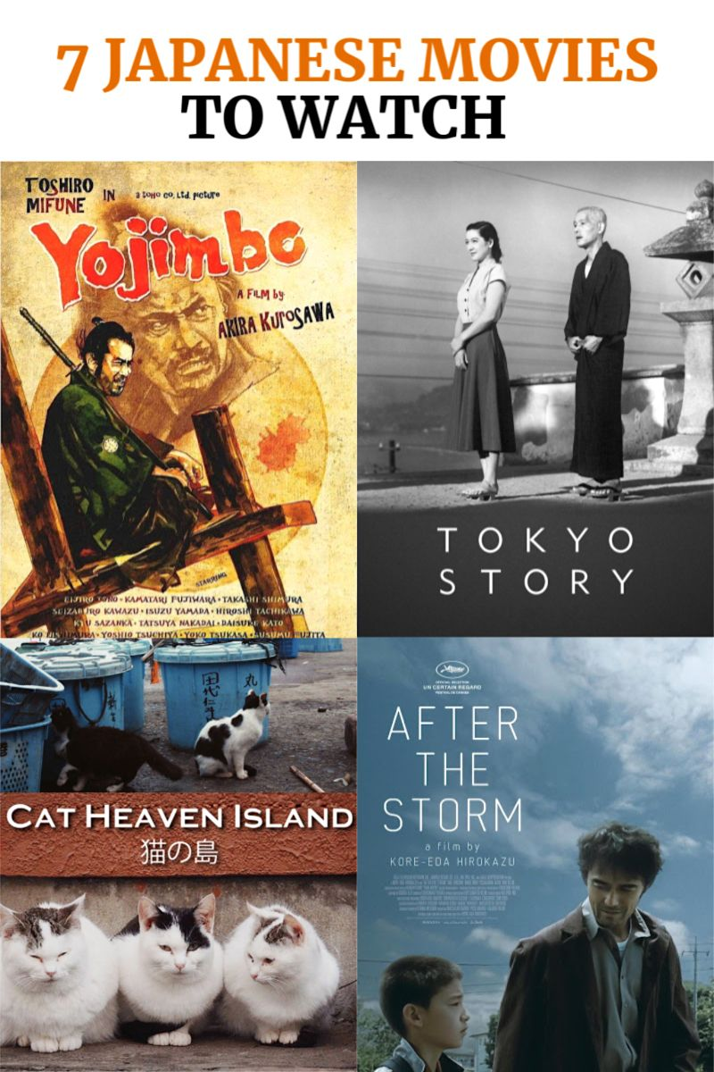 7 Japanese Movies To Add To Your Watchlist Japanese Movies