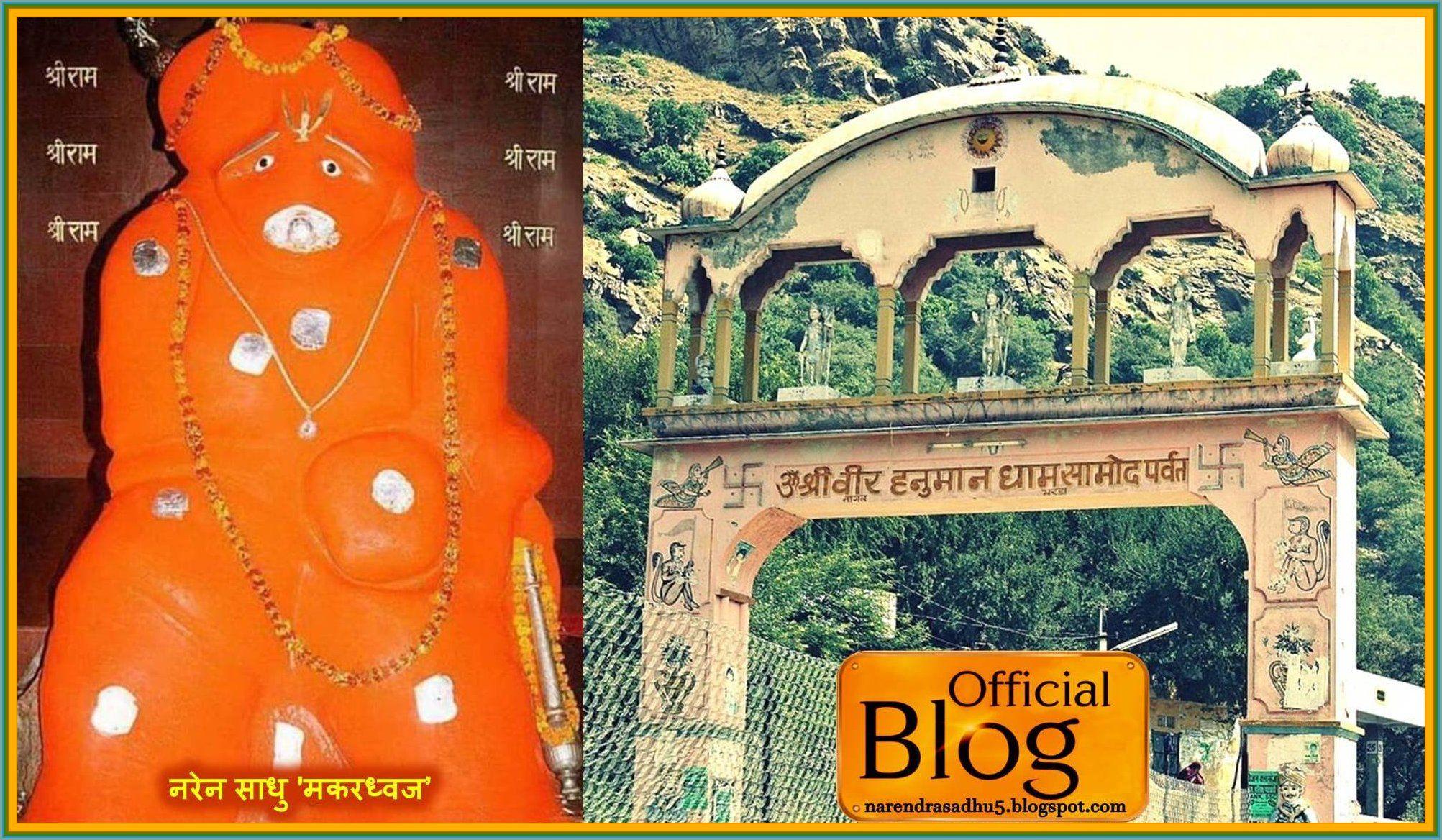 Ram Ravan War Dussehra Ram Ravan War Image Latest Hd