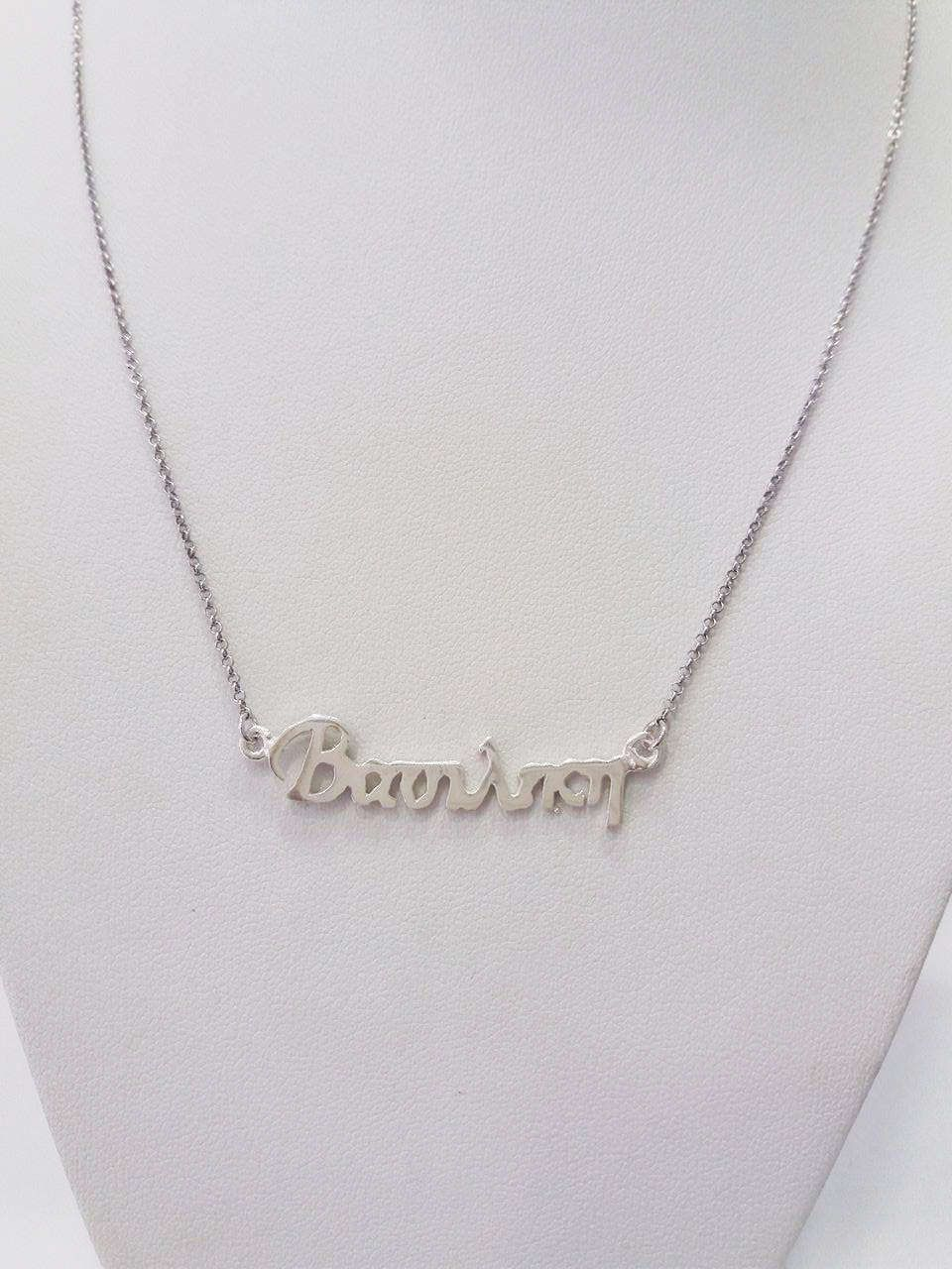 Name Necklace / Personalised Necklaces / Custom Necklaces / Letter ...