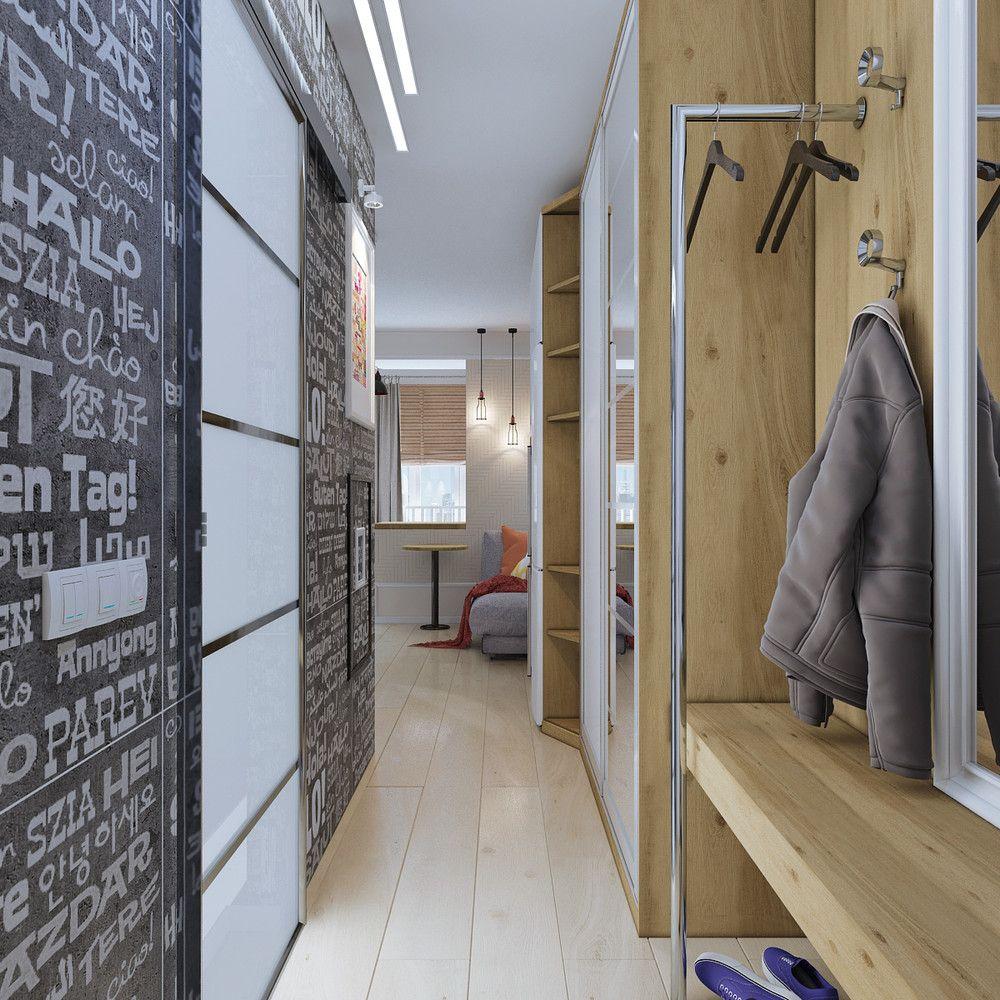 Luxury Tiny Apartment Floor Plans