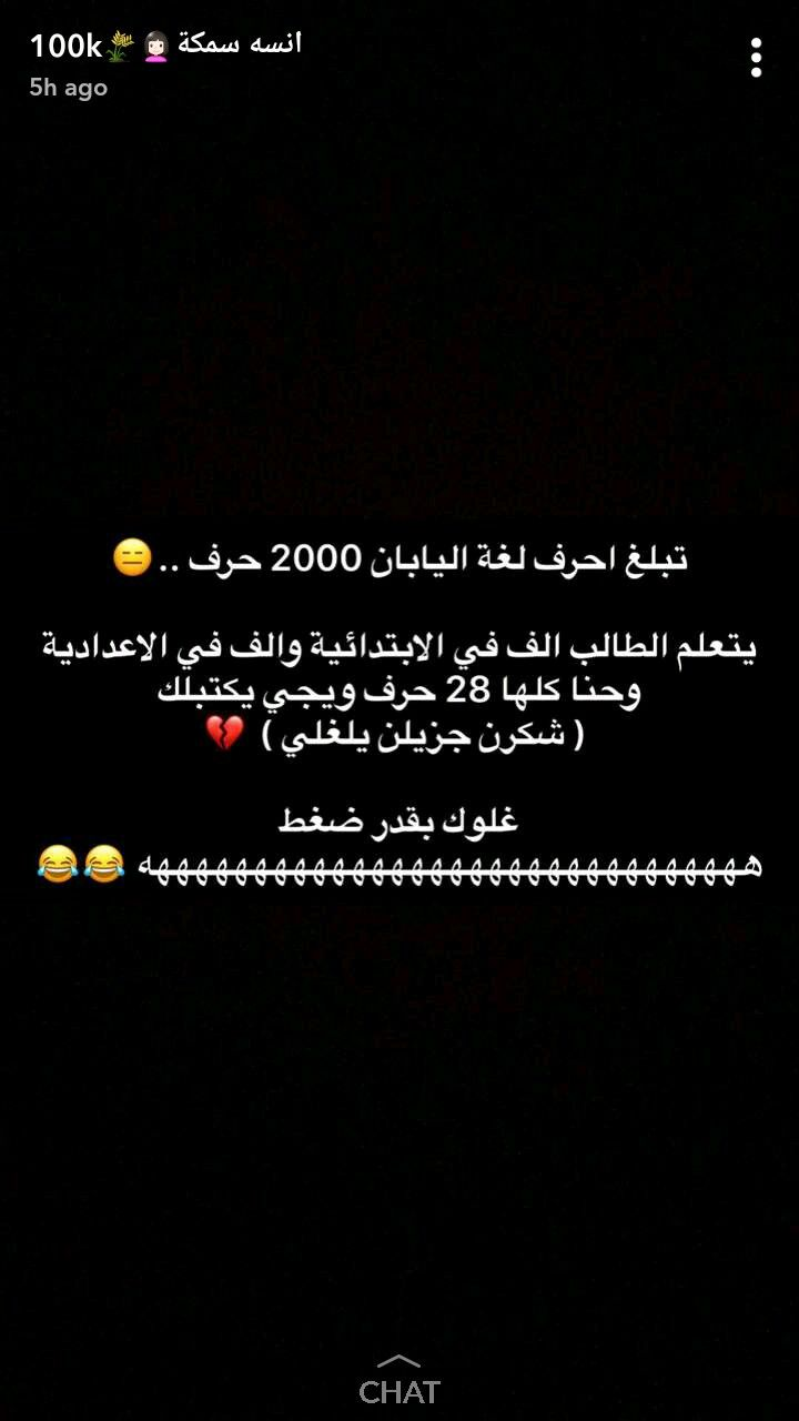 Pin By Shosho On Funny Funny Study Quotes Funny Arabic Quotes Funny Words