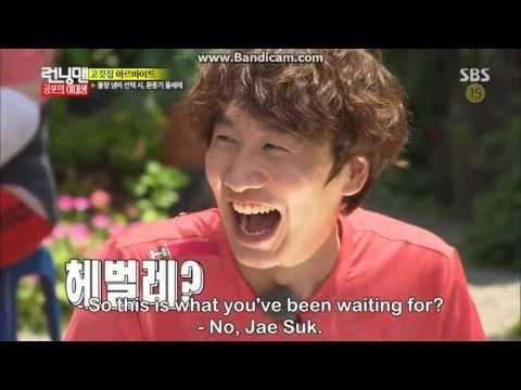 lee kwang soo horoscope