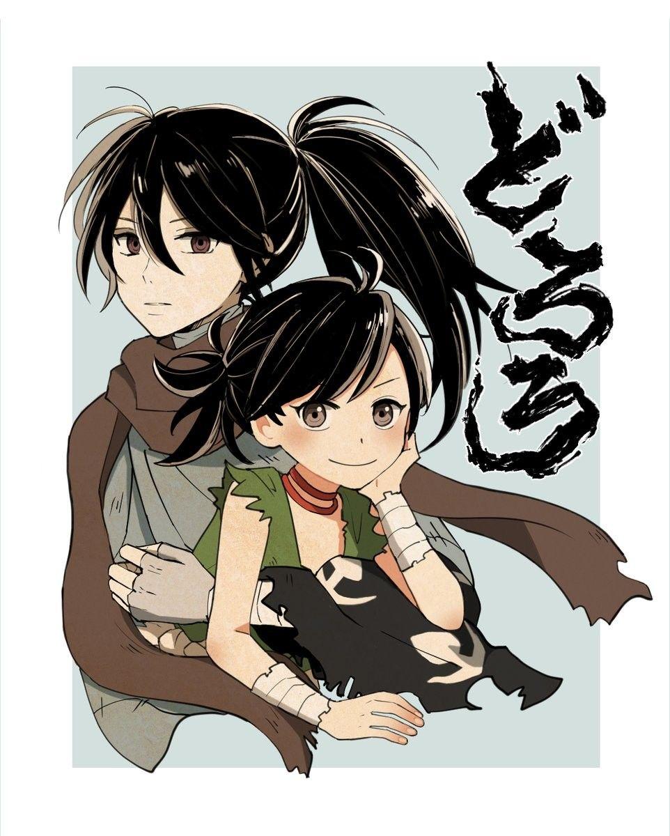 Manga Anime Dororo: ParkPrimm Dororo Anime Manga T