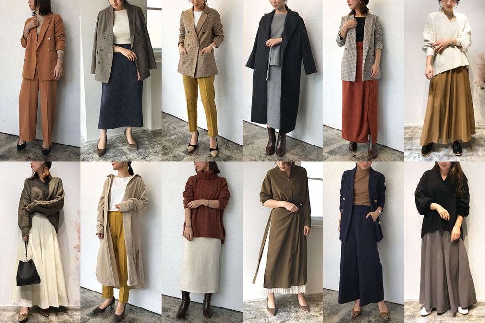 40 代 ファッション ブログ