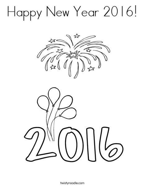 2016 new years eve coloring pages ~ Happy New Year 2016 Coloring Page - Twisty Noodle | Let's ...