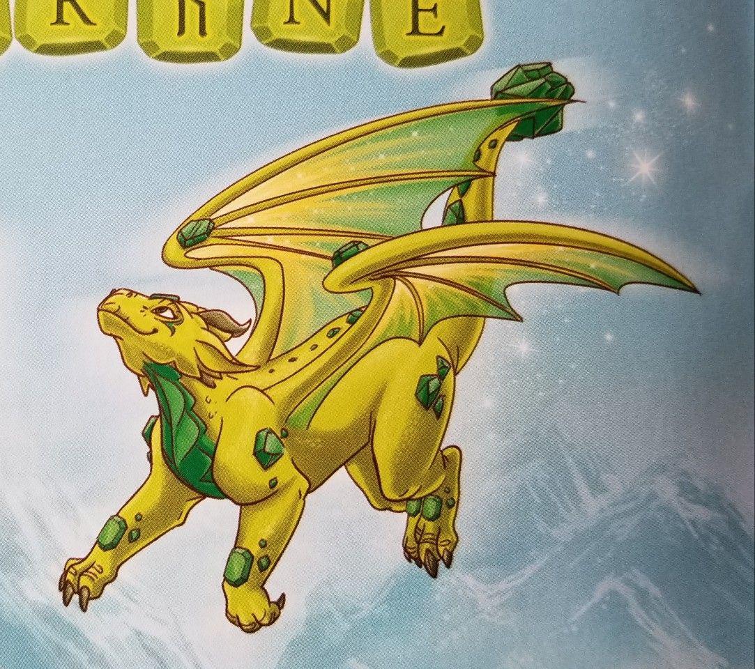lego elves dragon  thorne  lego elves dragons lego