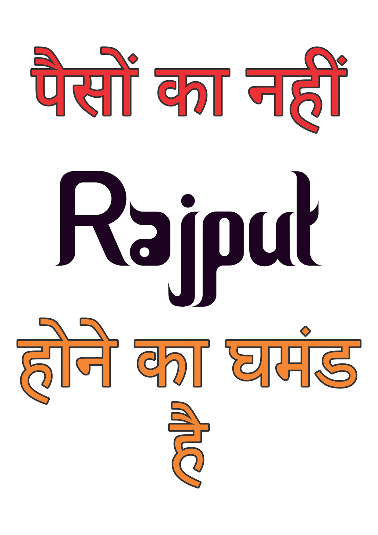 Rajput Dear Zindagi Quotes Bollywood Quotes Funny Attitude Quotes