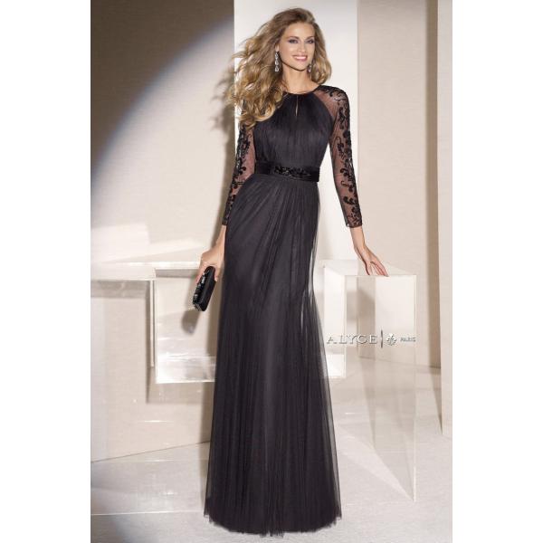 Vestidos para Madrinas de Boda y Damas de Honor muy elegantes | HISPABODAS