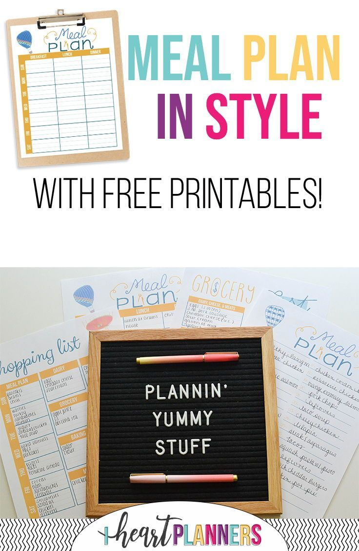 Free planner printables every month! Check out these
