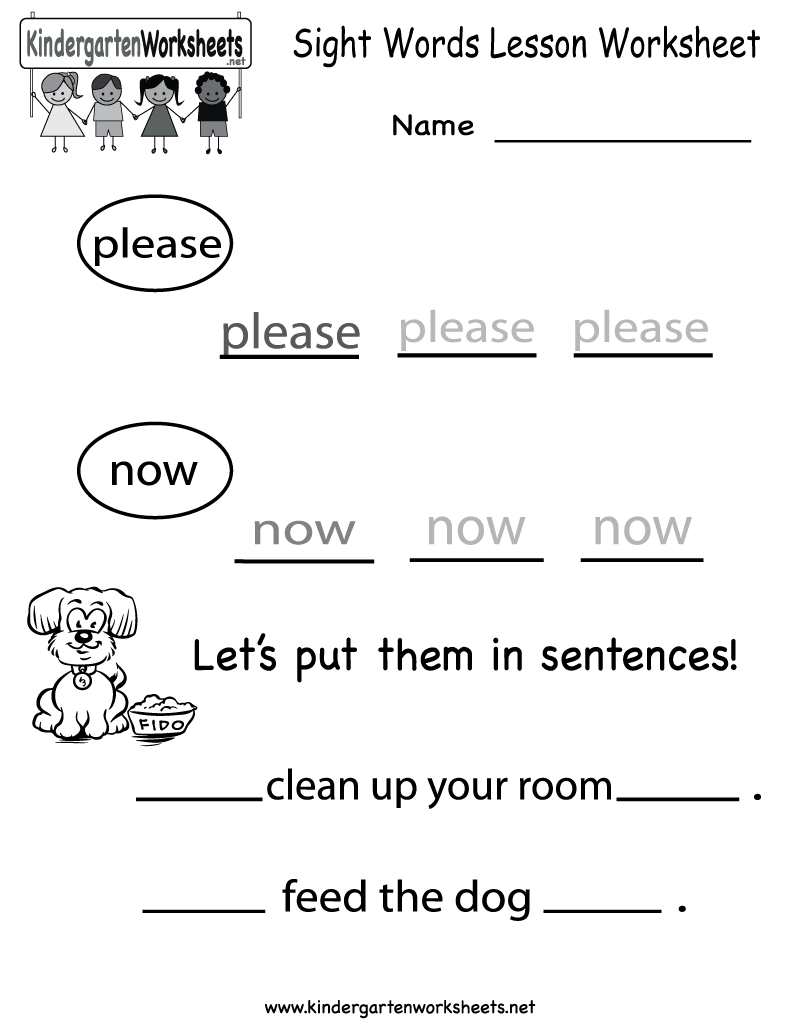 Kindergarten Sight Words Lesson Worksheet Printable – Sight Word Worksheets for Kindergarten