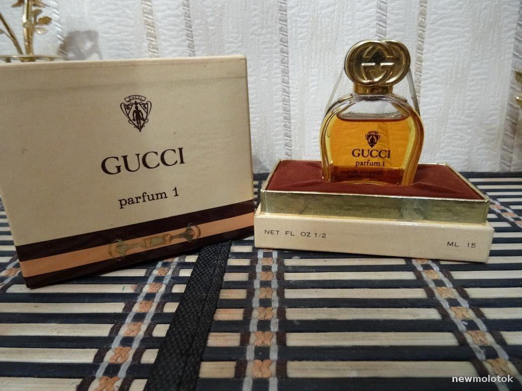 Gucci Parfum N1 15ml Vintage Perfume By Myscent On Etsy Vintage