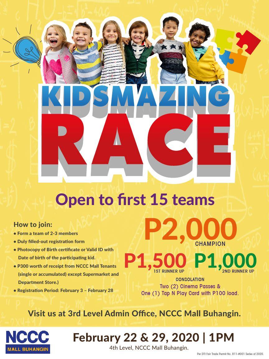 Kidsmazing Race Mall Design Promotional Design Birth Certificate