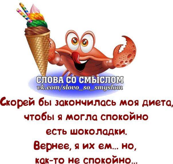 Прикольные фразочки в картинках №040914 » RadioNetPlus.ru ...