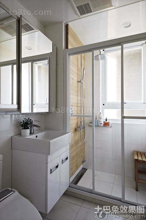 White minimalist bathroom design picture View more at //www ... on updated wallpaper designs, updated small kitchens, updated master bedroom designs, updated shower designs, updated laundry room designs, updated office designs,