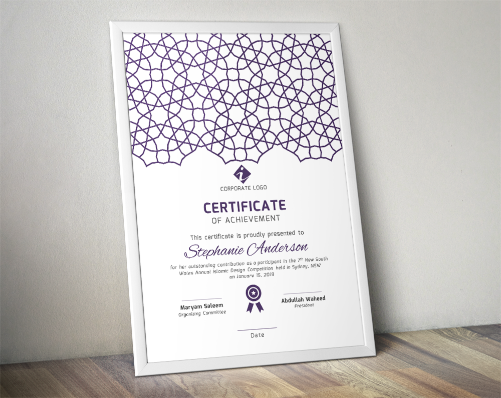 islamic certificate template docx certificate templates islamic certificate template docx by inkpower on creativemarket