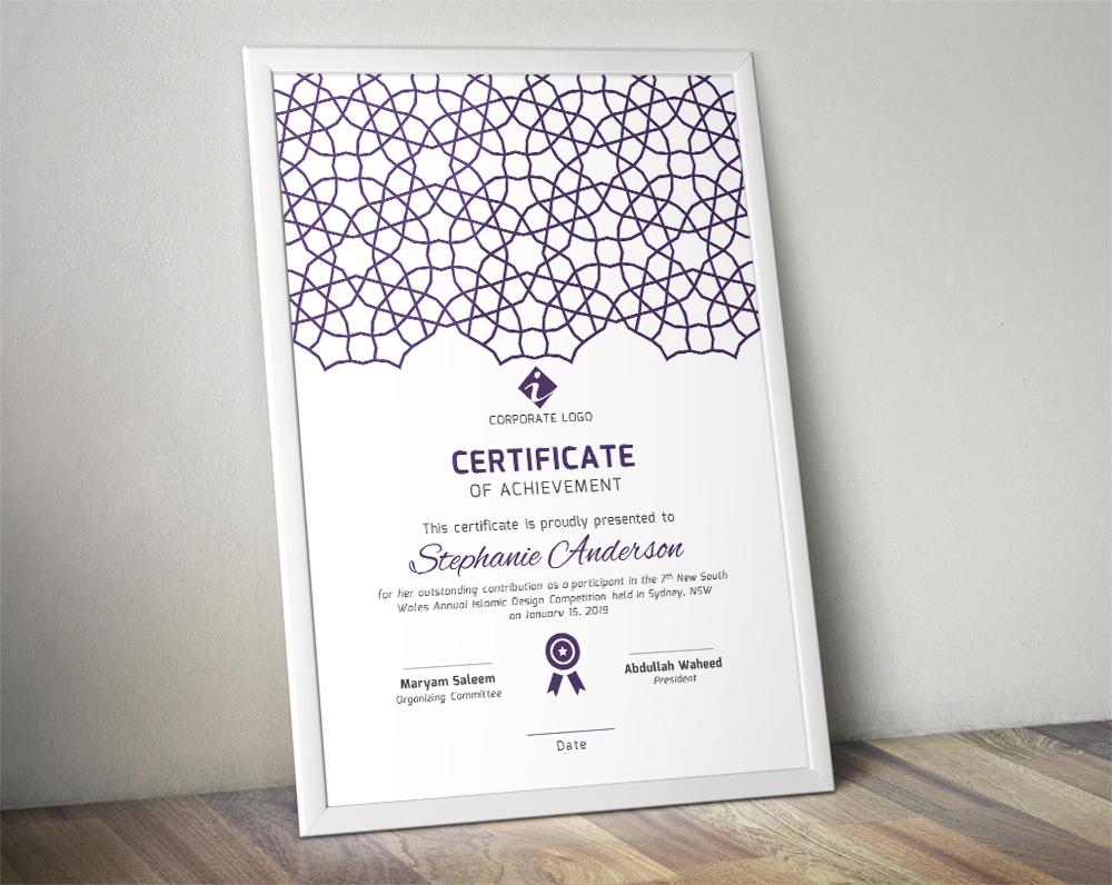 Islamic certificate template (docx) | Urkunde, Grafiken und Designs
