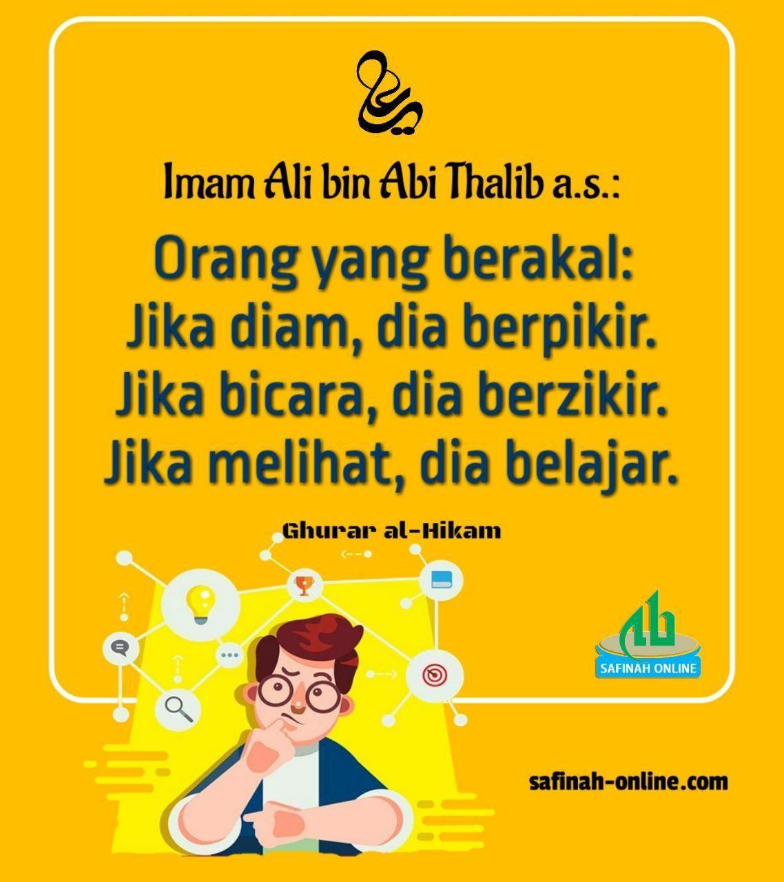 Pin Di Imam Quote