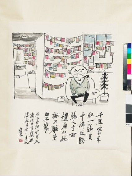 Ashmolean Advent Calendar Day 7 - Man in his sitting room surrounded by Christmas cards, hanging scroll by Zheng Jiazhen (1918-2000), 1960, Hong Kong  © Ashmolean Museum EA2007.227 #AshmoleanAdvent  http://jameelcentre.ashmolean.org/object/EA2007.227