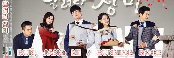 달려라 장미 Ep 36 Torrent / Run, Jang Mi Ep 36 Torrent, available for download here: http://ymbulletin2.blogspot.com