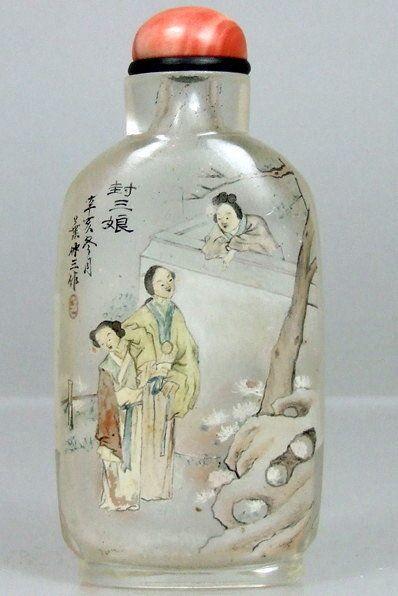 Asian glass bottles