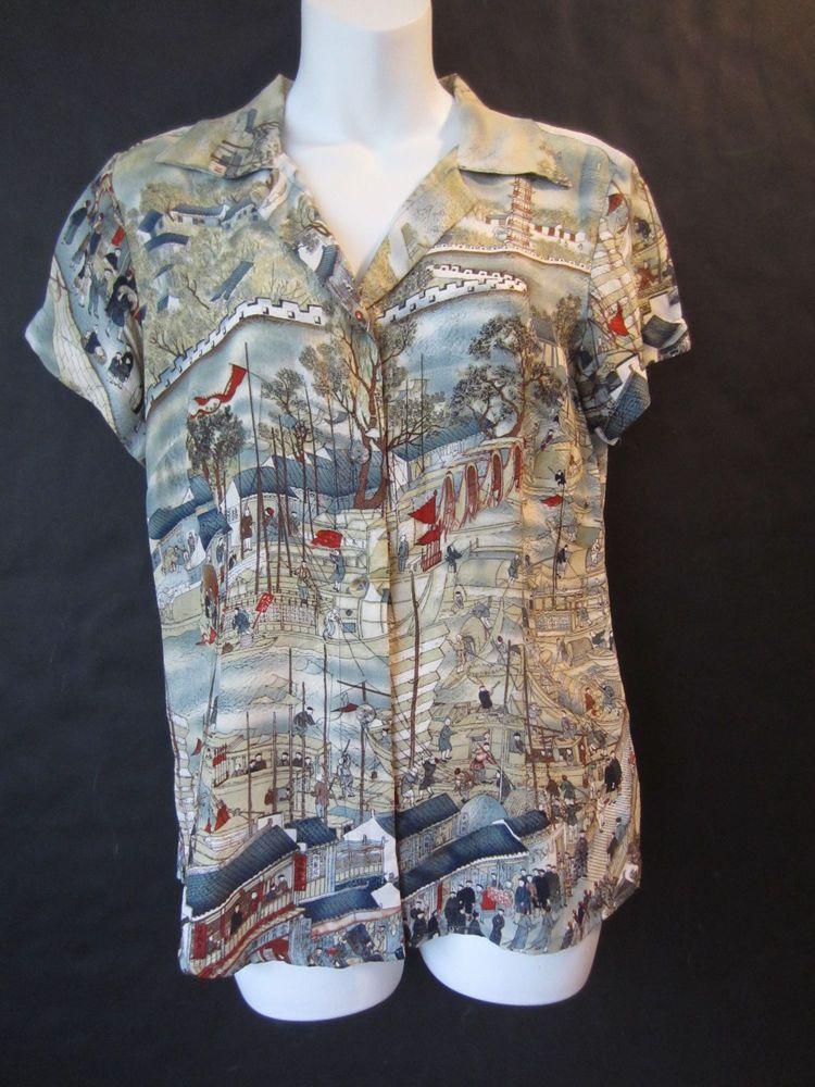 CITRON silk short sleeve button front blouse w elaborate Asian boating scene S  #CitronSantaMonica #Blouse