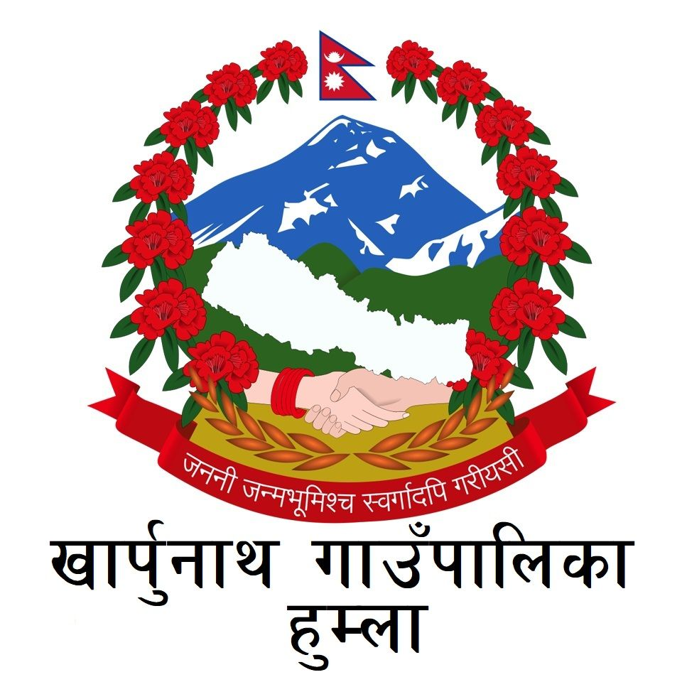 Nepal Infrastructure Bank Limited Nifra Was Established In 2019 As A National Level Infrastructure Dev Infrastructure College Rankings Financial Institutions