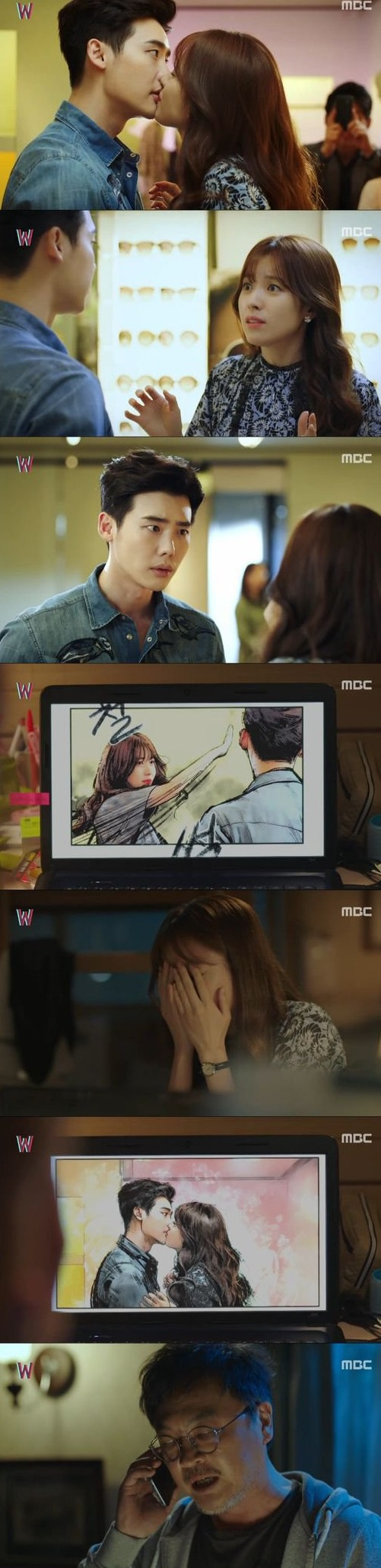 Added episode 2 captures for the Korean drama 'W'.