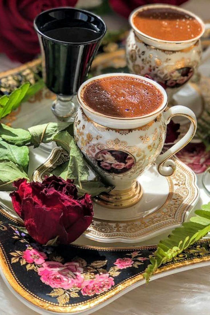 Открытка с ароматным кофе