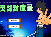 Magic Hip Hop Force | juegos de pelea - jugar lucha