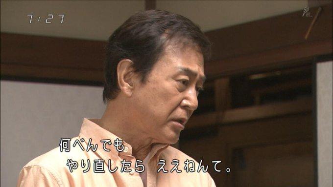 #ちりとてちん 第99話ツイート (4ページ目) - Togetter