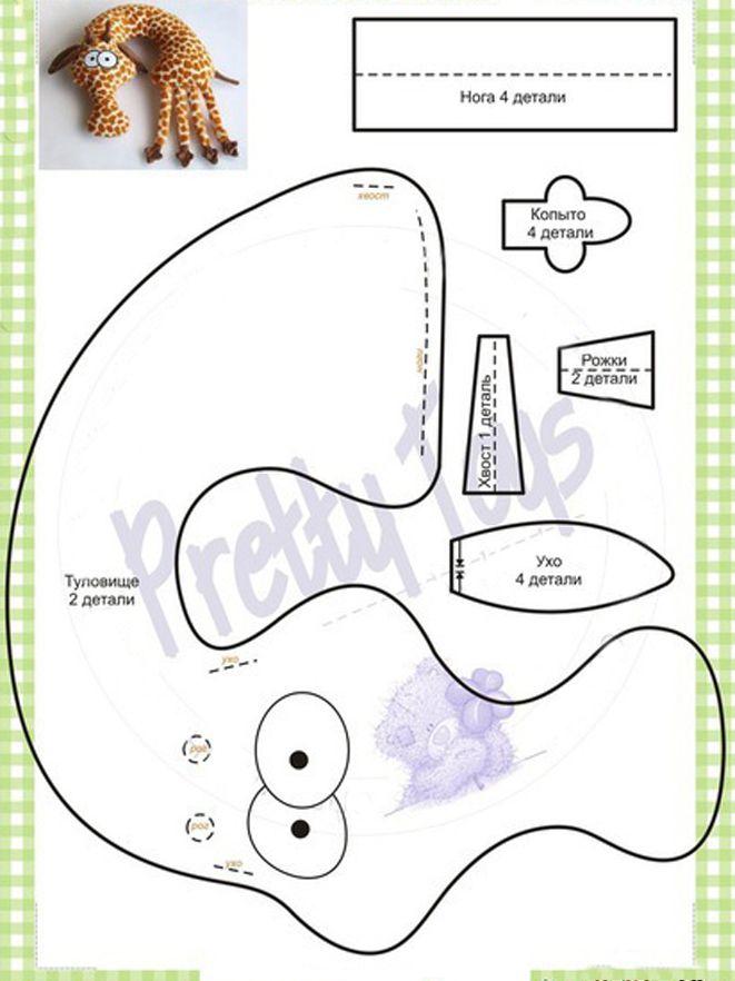 Jirafa-almohada. | alfabeto | Pinterest | Jirafa, Costura y Molde