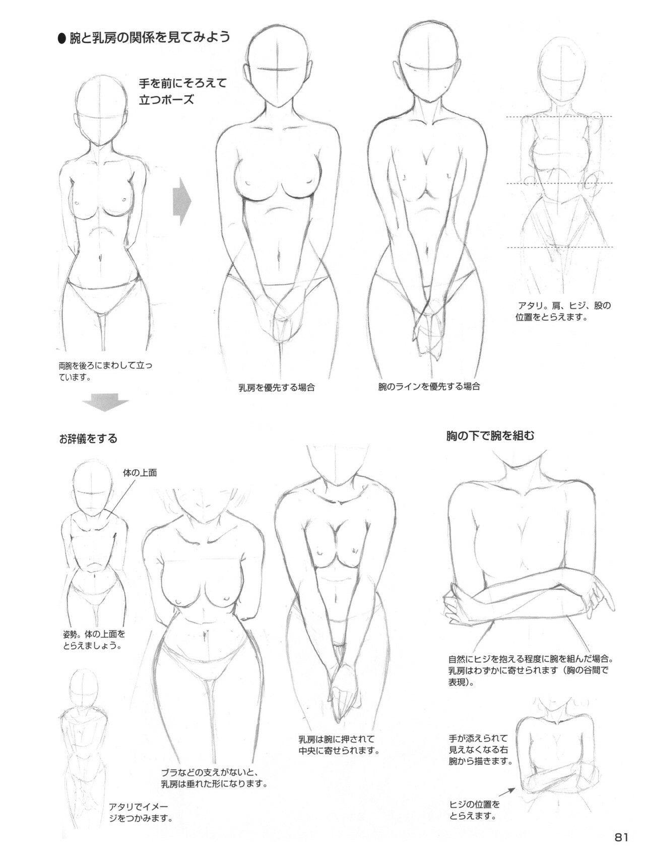 Female References   dibujos   Pinterest   Zeichnen, Manga zeichnen ...