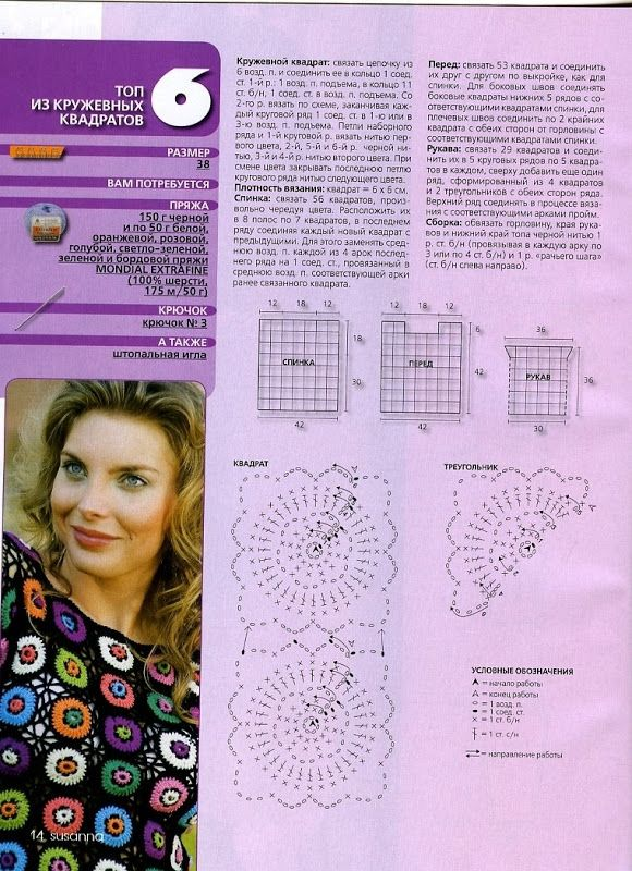 Новая папка (6) - Adelia VH - Álbumes web de Picasa
